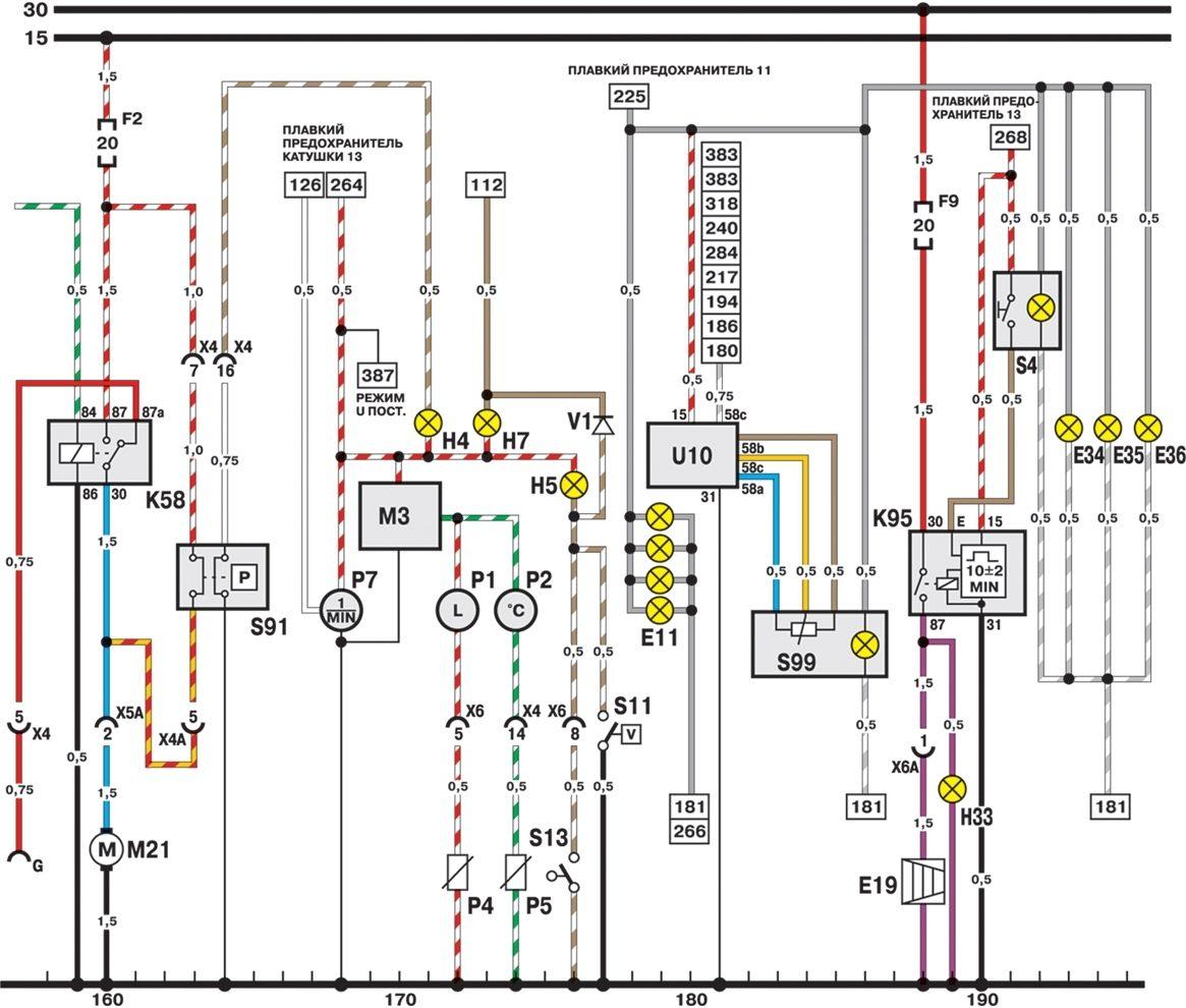 Вентилятор кондиционера е39 схема